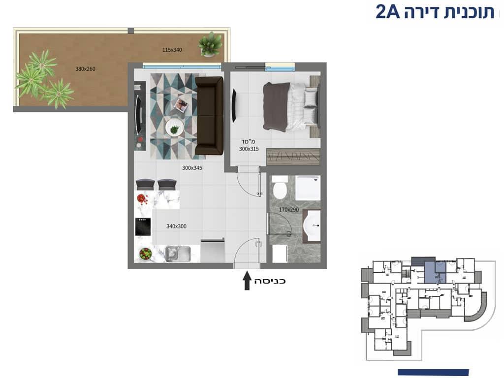 דירות למכירה באילת 2 חדרים
